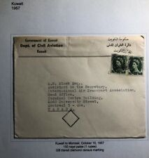 1957 Kuwait Department Of Civil Aviation Censored Cover To Montreal Canada