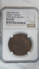 China 20 Cash Central Mint, 1909, Y- 21.5, NGC MS 64 Brown