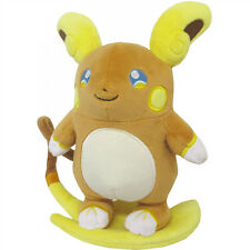 "NEW Sanei 8"" Alolan Raichu PP60 Pokemon All Star Collection Sun Moon Plush Doll"