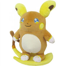 "NEW Sanei Pokemon All Star Collection Sun Moon 8"" Plush Doll PP60 Alolan Raichu"