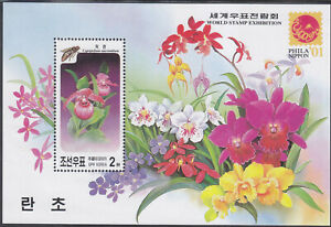 Korea (N) - 2001 - MNH - (SS 497) Flower