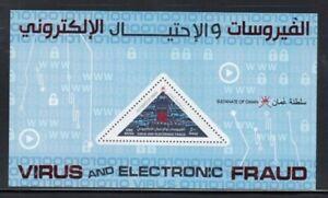 OMAN Virus & Electronic Fraud MNH souvenir sheet