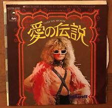 "Michel Polnareff - I Love You Because Japan 7"" Vinyl EP ECPB-255"