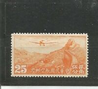 China Briefmarken Sellos Stamps Timbres