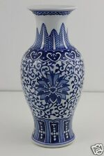 Chinese Large Vase Mark Jingdezhen Zhi SIGNED 21cm High