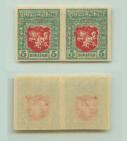 Lithuania 🇱🇹 1919 SC 49 MNH imperf pair . rt9749