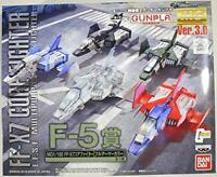 Ichiban Kuji Gundam Gunpla MG 1/100 Ver.3.0 F-5 FF-X7 Core Fighter Proto Color