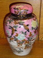 Antique Japanese Export Porcelain Covered Urn / Ginger Jar - Repaired