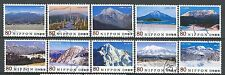 ˳˳ ҉ ˳˳C2158 Japan Commemorative Used Japan Mountains 3-¥82-2013 complete set