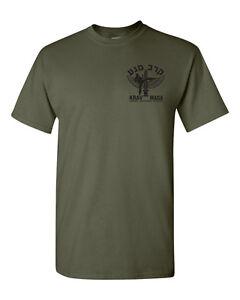 Krav Maga IDF Israel Defence Martial Arts Combat FRONT/BACK Men's Tee Shirt 1359
