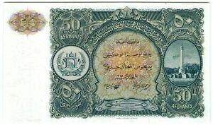 RARE! Afghanistan 50 Afghanis 1936 🔸UNC🔸 P-19 (Cat: 500$) Banknote - k166