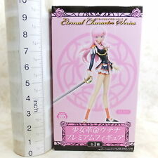 A5967 Sega Revolutionary Girl Utena Eternal Character Series Utena Figure