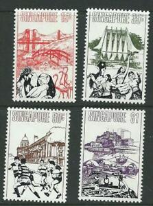 SINGAPORE SG193/6 1973 LANDMARKS MNH