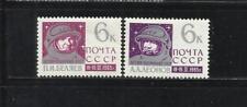 U.R.S.S. Año: 1965. Tema: ESPACIO.