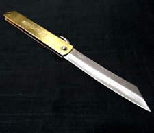 HIGONOKAMI Blue Paper Steel Japanese Folding Pocket Knife XL NAGAOKOMA Handmade
