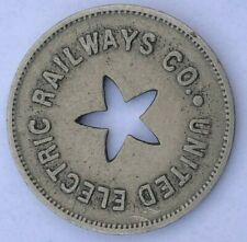 1921-1951 ~ UNITED ELECTRIC RAILWAYS ~ PROVIDENCE, RHODE ISLAND ~ ONE FARE TOKEN