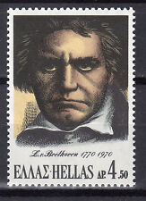 GREECE 1970 BEETHOVEN COMPOSER MNH