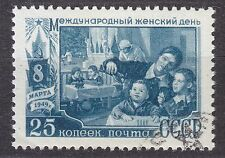 RUSSIA SU 1949 (1956) USED SC#1335  25kop, Typ #ВР,  Women's Day, Mar. 8.