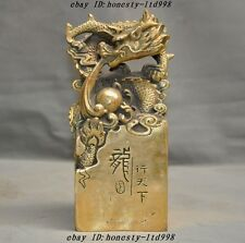 "8"" Collection china brass Dragon play Beads auspicious statue seal Stamp signet"