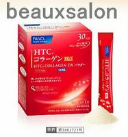 FANCL HTC Collagen DX Powder (30sticks/ 30days),  JAPAN, 2018-12,  Anti-Aging