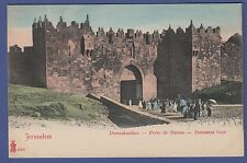 A294) CPA Carte postale ancienne JERUSALEM PORTE DE DAMS Damaskusthor (couleurs)