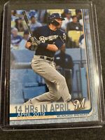 CHRISTIAN YELICH 2019 TOPPS UPDATE #US216 FATHER'S DAY BLUE #38/50 SP