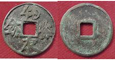 CHINA LIAO DYNASTY 907-1125 AD. CASH. O.TIAN CHAO WAN SHU #AU158