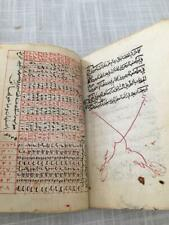 Antique Rare Islamic Signed & Dated Arabic Talisman Magic Islamic Manuscript