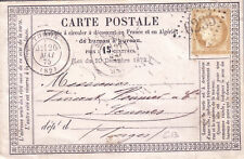 VOSGES-THAON 26-5-1875 N°59 OBL.GC SUPPLEMENTAIRE 6235