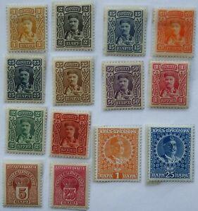 Montenegro 1907 1913 King Nicola I (14) Stamps Mint Hinged