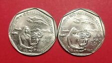 "INDIA 1 RS 1988 "" RAINFED FARMING "" FAO UNC COIN SET OF 2 KOLKATA & MUMBAI  RARE"