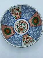 Asian Oriental Porcelain Blue Green Red White Gold Bowl Soup Bird Floral Vtg