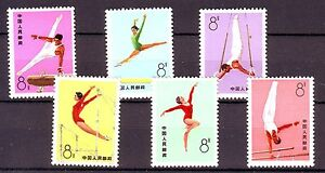 C043-  CHINE    TIMBRES NEUFS SANS CHARNIERE 1905 / 1910