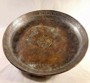 Antique Persian Qajar Dynasty Copper Bowl Circa 1800