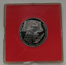 RUSSIA USSR 1 RUBLE  1987 70 years of revolution | PROOF in ORIGINAL box