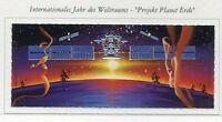 19389) UNITED NATIONS (Vienna) 1992 MNH** Nuovi** Unispace