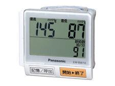 EW-BW10-W Official PANASONIC blood pressure monitor wrist type (White)