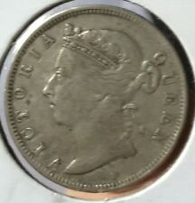 1884  20 cents  Q.V silver  coin  very  high grade!