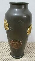 Vintage Bronze Vase with Applied Copper and Goldtone Flowers Etched stems 6""