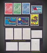 1965  1966 TAIWAN LOT DRAGON BOAT ++ LITTLE HINGED SCT. 1438-1440 1483-1485 1486