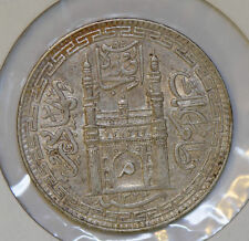 India Princely States 1944 ah1323 Rupee silver hyderabad I0347 combine shipping