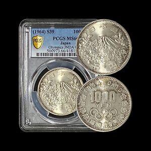 1964 Japan 1000 Yen (Silver) - PCGS MS 66 - Tokyo Olympics (Mt. Fuji)