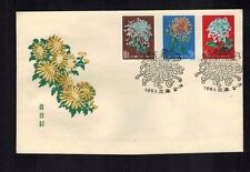 PRC China S44 Chrysanthemums 1961 1 - 18 FDC