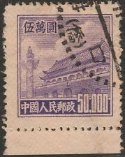 ✔️ CHINA PRC 1951 - R5 TIEN AN MEN $50.000 VIOLET MARGIN - (o) USED  [E101205]