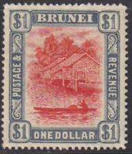 Brunei 1907-1921 SC 36 MLH
