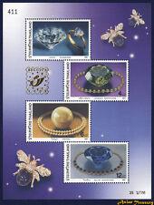 2001 THAILAND BELGIUM BELGICA '01 OVERPRINT PRECIOUS STONE STAMP SHEET S#1964b
