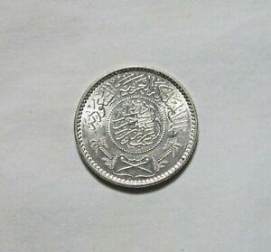 SAUDI ARABIA.  SILVER 1/4 RIYAL,  1354 AH. 1935. UNCIRCULATED.
