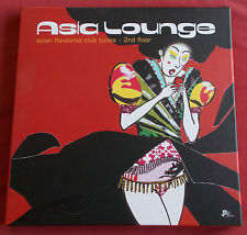 ASIA LOUNGE BOX 3 LP ASIAN FLAVOURED CLUB TUNES 2ND FLOOR