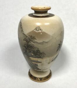 Antique Seal Mark CHOSHUZAN Choshu Japanese Satsuma Vase Meiji Period Vase Japan