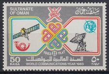 Oman 1983 ** Mi.250 Telekommunikation Telecommunication